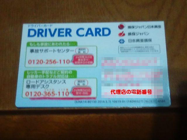 20170604d-card